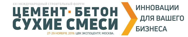 http://alitmix.ru/produkciya/remontnye/srr/