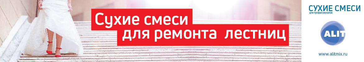 http://alitmix.ru/product/srr-1l/