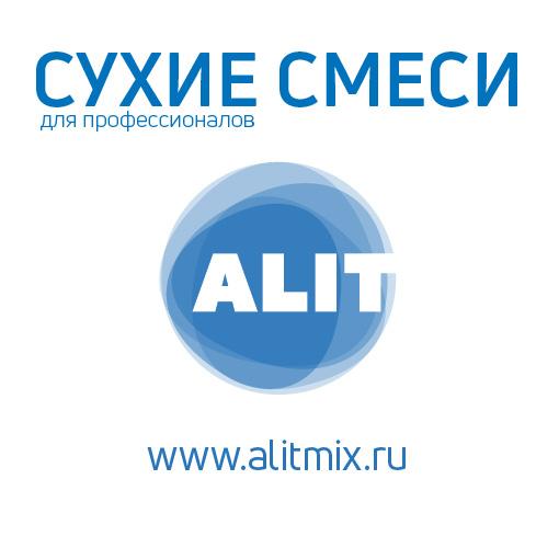 http://alitmix.ru/produkciya/montazhnye/